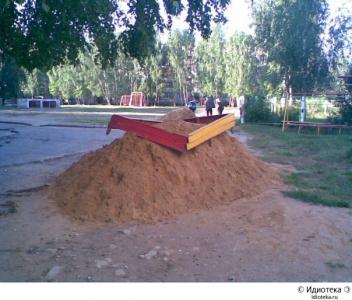 Песочница...наверное Челябинская