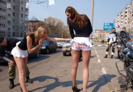 Смотри за дорогой, дорогой :)))))