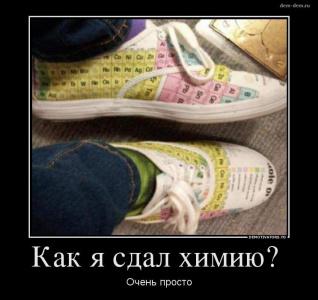 В НАШЕЙ ШКОЛЕ-2