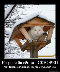 ...по максимуму )))