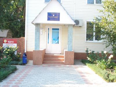 ВДПО города Шахты Ростовской области