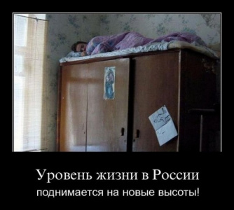 а-ля пентхаус))