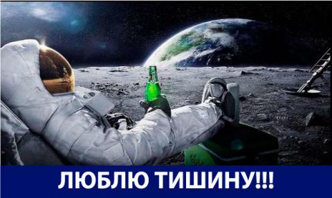Космонавт в космосе на планете