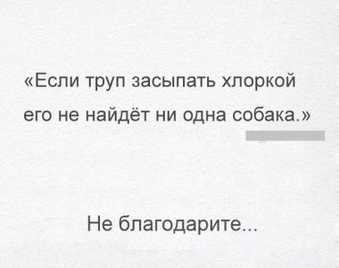 prikoly_pro_devushek_48