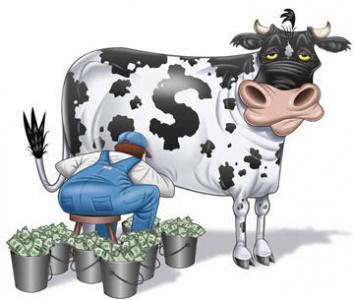 корову свою непродам никому,такая скотина нужна самому!