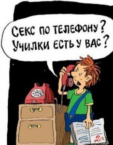 1398683638_stishki_9