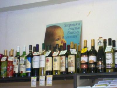 Здоровья и счастья вашему малышу...