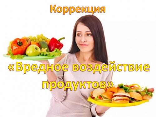 Какая диета лучшая для Вас? Бесплатный тест