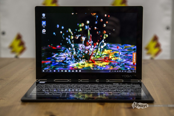Погоня за тремя зайцами: обзор Lenovo Yoga Book C930
