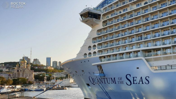 Во Владивосток прибыл громадный лайнер Quantum of the Seas