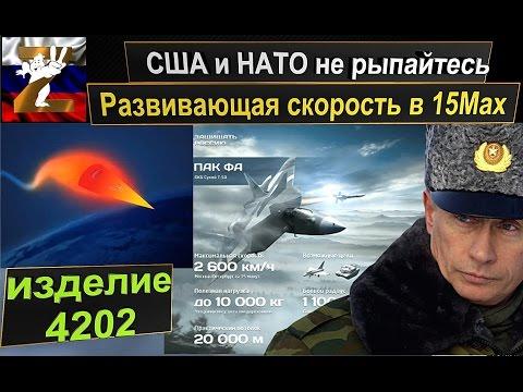 """Путин""""Мы ответим секретным оружием"""" НАТО вплотную приблизила наступательную систему ПРО"""