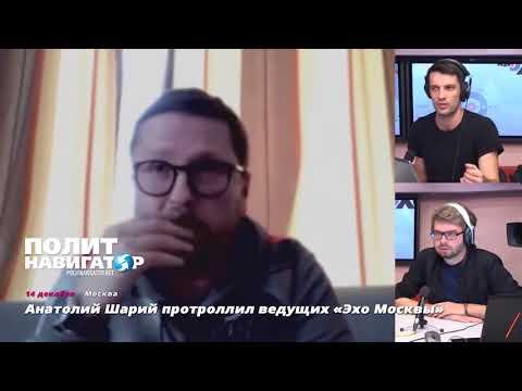 Анатолий Шарий на «Эхо Москвы» сделал сенсационные заявления»