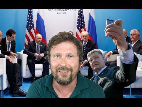 Встреча Путина и Трампа. Реа…