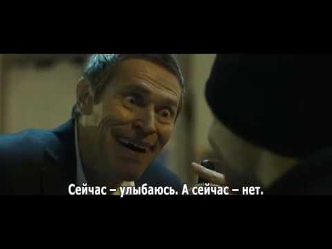 «Человек-улыбка»
