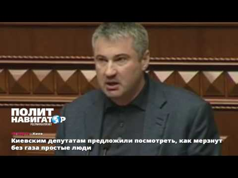Украинцы кутались и мерзли, …