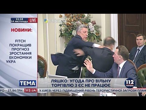 Бенефис агентов Кремля в Верховной Раде. Александр Зубченко