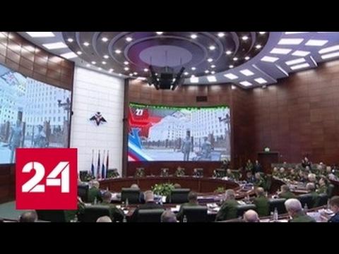 Центр России закроют непроби…