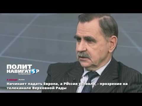 Вся анти-Россия в одном ролике.