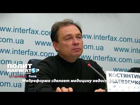 Украинцы еще не поняли весь …