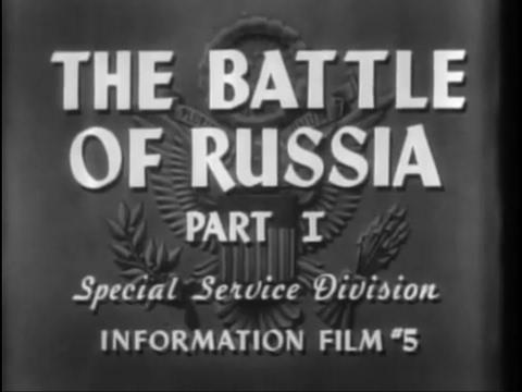 """фильм снятый в 1943 нашими """"…"""