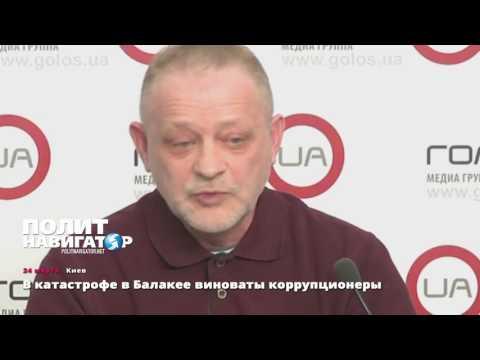 Украину ждут новые взрывы – …