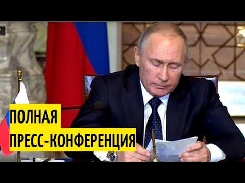 """Путин СДЕЛАЛ важное заявление: """"Москва ГОТОВА возобновить авиасообщение с Каиром!"""""""