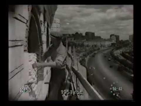 Киев - 1951 год. Как это было.