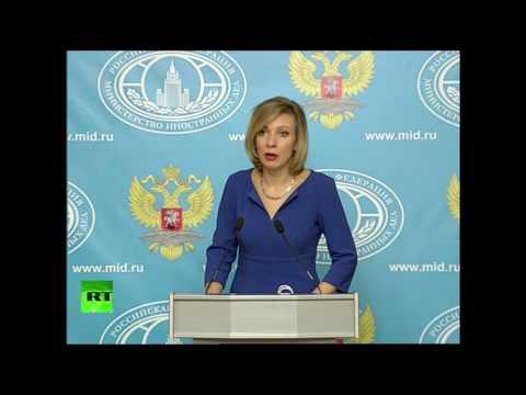 Брифинг Захаровой по актуальным вопросам внешней политики
