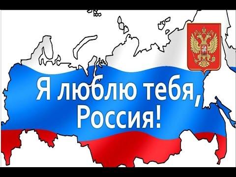 "Александр Маршал -""Я русский!"""