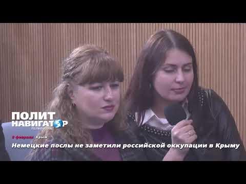 Немецкий депутат: В Крыму нет никакой «российской оккупации»