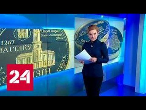 Это как? В Белоруссии выпущен сувенирный рубль с призывом убивать русских