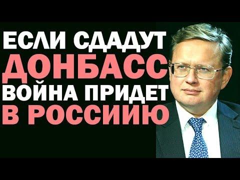 Михаил Делягин 11.01.2018