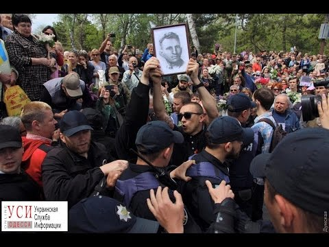 Ще не вмерла, Украина сопрот…