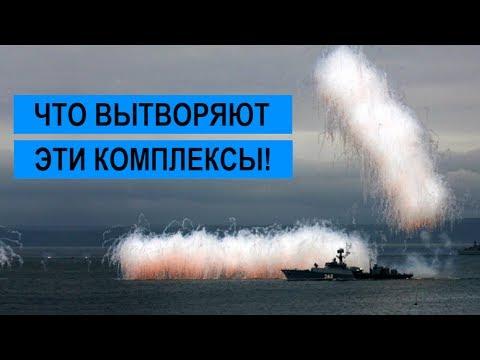 «Красуха-4»: Россия выиграет войну без единого выстрела