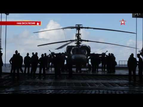 """Минобороны рассекретило результаты испытаний вертолета """"Катран"""""""