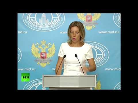 Брифинг Марии Захаровой по актуальным вопросам внешней политики