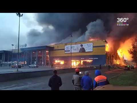 Страшный пожар в петербургск…