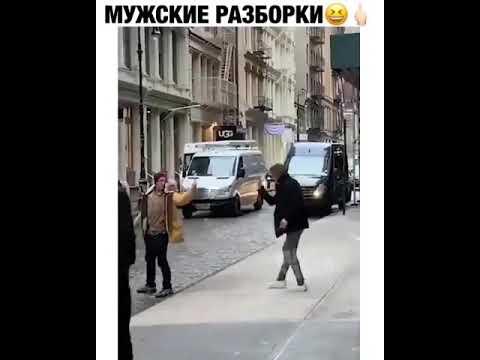 Жесткая мужская разборка в Европе