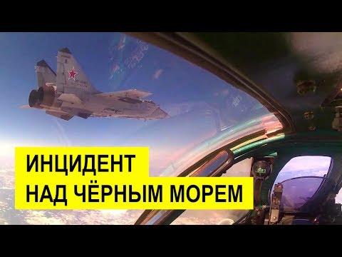 Русские асы «нагнули» самолё…