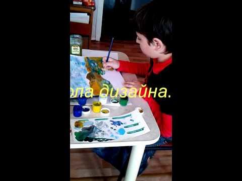Урок живописи. г. Ангарск. Дворец Творчества, Школа дизайна