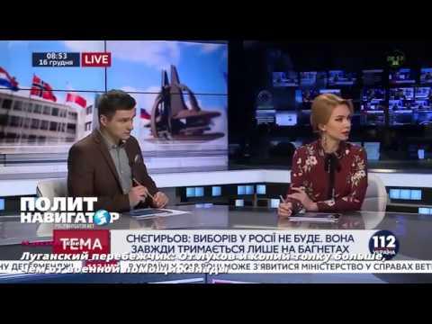 Украинский эксперт: От луков и копий толку больше, чем от военной помощи Канады