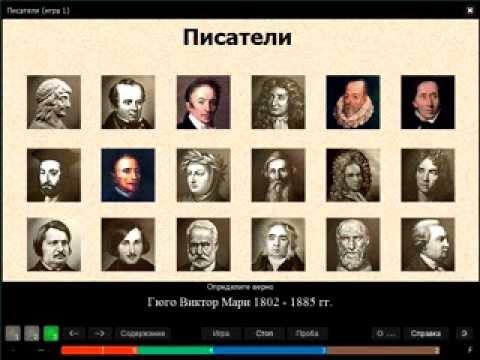 История искусства в лицах