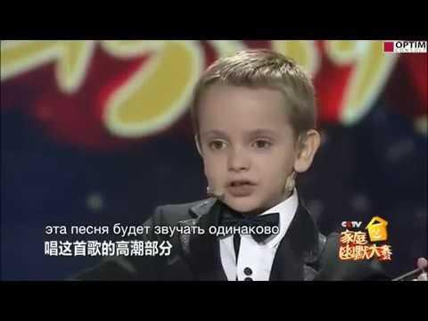 Шестилетний русский мальчик …