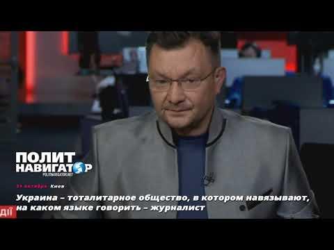 Киевский тележурналист принципиально перешел на русский язык в эфире