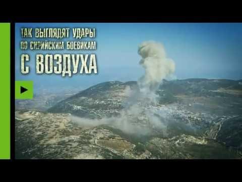 МИД России: операции против ИГ и «Джабхат ан-Нусры» продолжатся