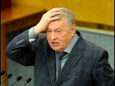"""Жириновский:-КПСС была говно, а эта [""""Единая Россия""""] — трижды говно!!!СМОТРЕТЬ ВСЕМ!!!"""