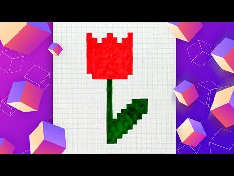 Как нарисовать тюльпан по кл…