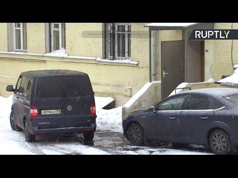 Улюкаева привезли в Басманный суд