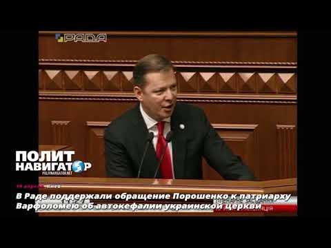 Киевские князья опрометчиво …
