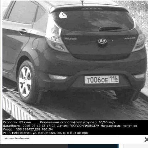 Камера оштрафовала машину на эвакуаторе: реакция ГИБДД